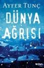 Ayfer Tunc, Dünya Agrisi